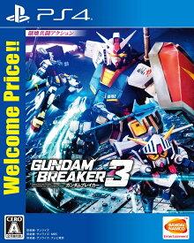 ガンダムブレイカー3 Welcome Price!! PS4版