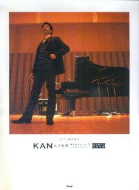 ピアノ弾き語り KAN LIVE 弾き語りばったり#7?ウルトラタブン? 全会場から全曲収録 [楽譜] ピアノ弾き語り [ 今村康 ]