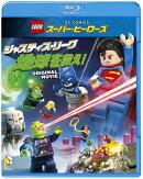LEGOスーパー・ヒーローズ:ジャスティス・リーグ<地球を救え!>【Blu-ray】