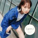 【楽天ブックス限定先着特典】I am I (完全生産限定盤 CD+グッズ) (大原櫻子オリジナル名刺<絵柄E>付き)