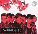 桜 (初回限定盤 CD+Blu-ray)