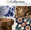 The Collection INAX MUSEUMS