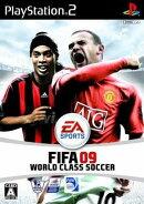 FIFA 09 ワールドクラス サッカー