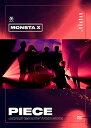 """MONSTA X, JAPAN 1st LIVE TOUR 2018 """"PIECE"""" [ MONSTA X ]"""