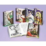 ストーリーで楽しむ文楽・歌舞伎物語(全5巻セット)