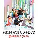 【先着特典】ONE (初回限定盤 CD+DVD)(おONE敷き(お椀やコップ等の下に敷くコースター)) [ 7ORDER ]