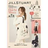 JILLSTUART SPECIAL COLLECTION~meets Daic ([バラエティ])