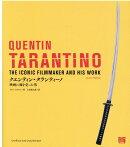 クエンティン・タランティーノ