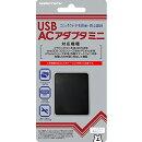 クラシックミニ用『USB ACアダプタミニ』