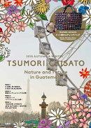 TSUMORI CHISATO 2018 AUTUMN & WINTER