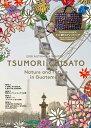 TSUMORI CHISATO 2018 AUTUMN & WINTER TSUMORI CHISATOドット柄キルティング ([バラエティ])