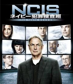 NCIS ネイビー犯罪捜査班 シーズン10<トク選BOX>【12枚組】 [ マーク・ハーモン ]