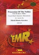 【輸入楽譜】リムスキー=コルサコフ, Nikolai Andreevich: オペラ「ムラーダ」より 貴族たちの行進/Sip編: スコアと…
