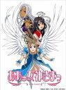 ああっ女神さまっ Blu-ray BOX TVシリーズ第1期【Blu-ray】 [ 菊池正美 ]