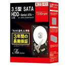 東芝 DT01ACA200-BOX 3.5インチ HDD(ハードディスク)DT01ACA200-BOX 2TB S-ATA 7200回転