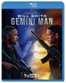 ジェミニマン【Blu-ray】