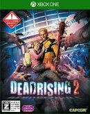 DEAD RISING 2 XboxOne版