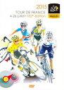 ツール・ド・フランス2015 スペシャルBOX [ (スポーツ) ]
