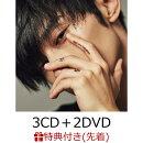 【先着特典】SKY-HI's THE BEST (3CD+2DVD+スマプラ) (ミニポスター(A3サイズ)付き)
