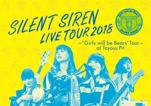 """天下一品 presents SILENT SIREN LIVE TOUR 2018 〜""""Girls will be Bears"""" TOUR〜 @ 豊洲PIT"""