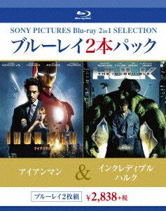 アイアンマン/インクレディブル・ハルク【Blu-ray】 [ ロバート・ダウニーJr. ]