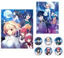 【楽天ブックス限定特典】月姫 -A piece of blue glass moon- 初回限定版 PS4版(B2布ポスター(メインビジュアルver.…