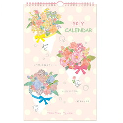 2019年 カレンダー 壁掛け てるてる天使 カレンダー 花束