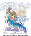 ああっ女神さまっ それぞれの翼&闘う翼 Blu-ray BOX TVシリーズ第2期+TVスペシャル【Blu-ray】 [ 菊池正美 ]