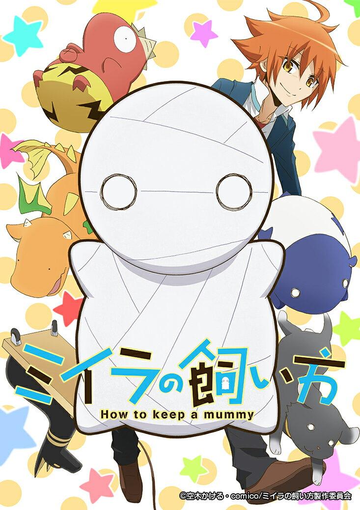 TVアニメ「ミイラの飼い方」DVD2匹目(コニー ポーチ) [ (アニメーション) ]