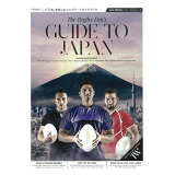 The Rugby Fan's GUIDE TO JAPAN (ASAHI ORIGINAL)