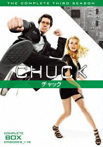 CHUCK/チャック<サード・シーズン>コンプリート・ボックス [ ザッカリー・リーヴァイ ]