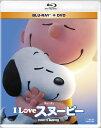 I LOVE スヌーピー THE PEANUTS MOVIE ブルーレイ&DVD<2枚組>【Blu-ray】 [ ノア・シュナップ ]
