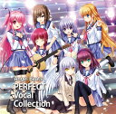 Angel Beats! PERFECT Vocal Collection [ (V.A.) ]