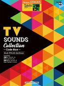 STAGEA ポピュラー 5〜3級 Vol.108 テレビ・サウンズ・コレクション 〜Code Blue〜