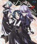 聖痕のクェイサー2 ディレクターズカット版 Vol.1【Blu-ray】
