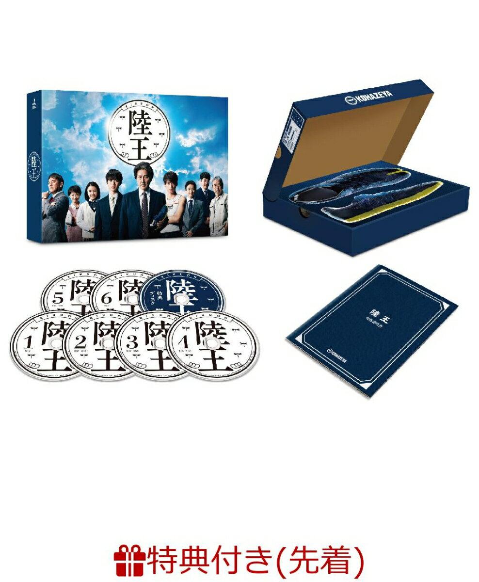 【先着特典】陸王 -ディレクターズカット版ー DVD-BOX(ポストカードセット付き) [ 役所広司 ]