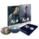武曲 MUKOKU Blu-ray 2枚組【Blu-ray】 [ 綾野剛 ]