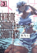 EXTREME SUMMER SHOOTER'S!(3)