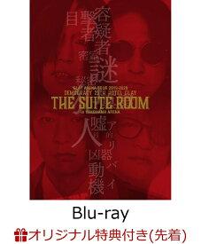 【楽天ブックス限定先着特典】GLAY ARENA TOUR 2019-2020 DEMOCRACY 25TH HOTEL GLAY THE SUITE ROOM in YOKOHAMA ARENA (HOTEL GLAY スイートルーム・キーホルダー)【Blu-ray】 [ GLAY ]
