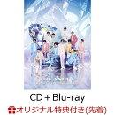 【楽天ブックス限定先着特典】THE FIRST STEP : TREASURE EFFECT (CD+Blu-ray+スマプラ)(缶バッジ(メンバー別の全…