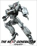THE NEXT GENERATION-パトレイバーー シリーズ全7章 DVD-BOX