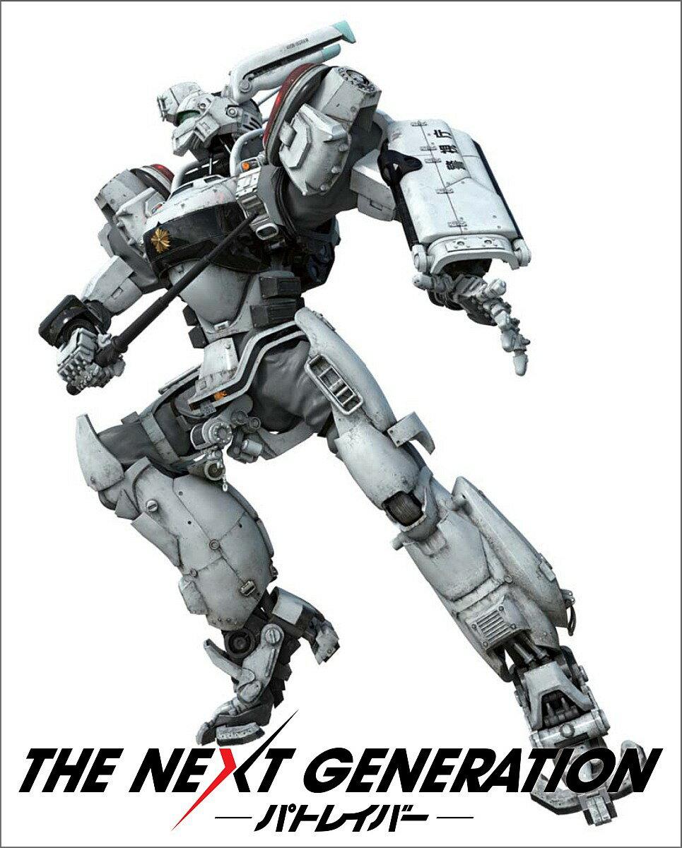 THE NEXT GENERATION-パトレイバーー シリーズ全7章 DVD-BOX [ 真野恵里菜 ]
