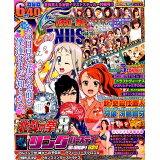 パチンコ必勝ガイドVENUS(vol.16) (GW MOOK)
