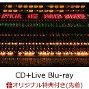 【楽天ブックス限定先着特典】【楽天ブックス限定オリジナル配送パック(ポスト投函サイズ)】Universe (CD+Live B…