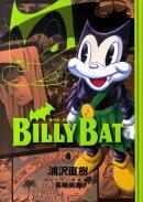 BILLY BAT(4)