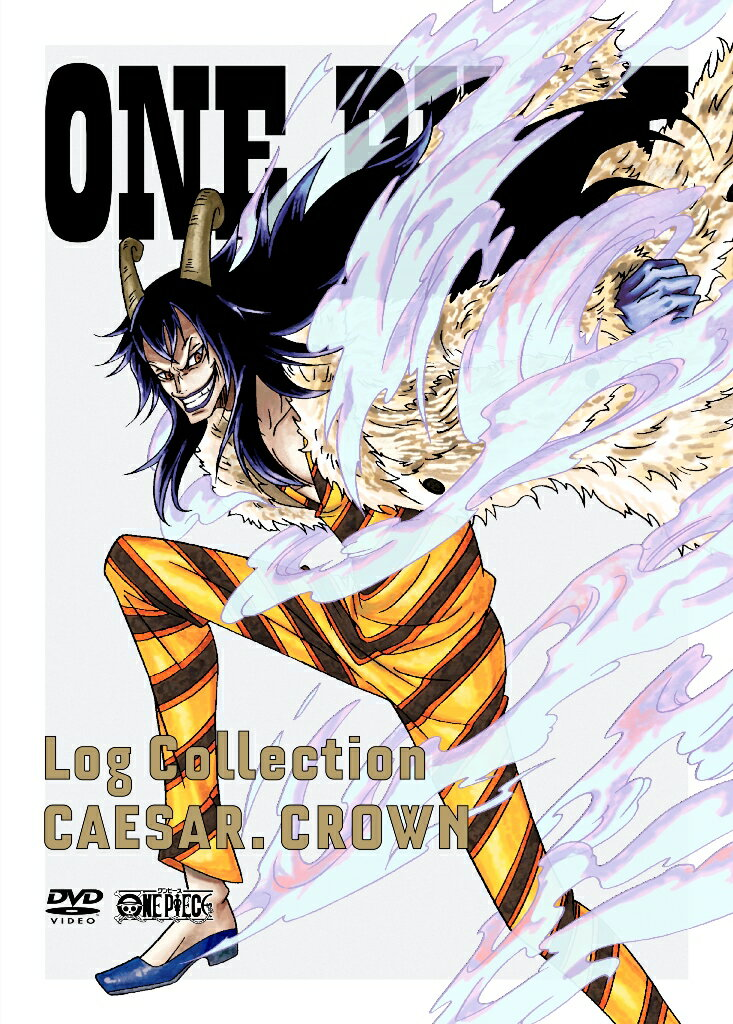 ONE PIECE Log Collection CAESAR. CROWN [ 田中真弓 ]