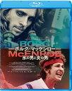 ボルグ/マッケンロー 氷の男と炎の男【Blu-ray】
