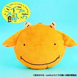 TVアニメ「ミイラの飼い方」DVD3匹目(いさお ポーチ)