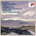 ドヴォルザーク:交響曲第8番「イギリス」/ラヴェル:組曲「マ・メール・ロワ」 [ カルロ・マリア・ジュリーニ ]