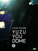LIVE FILMS YUZU YOU DOME DAY1 〜二人で、どうむありがとう〜